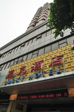 Guangzhou Lucky Hotel: Exterior