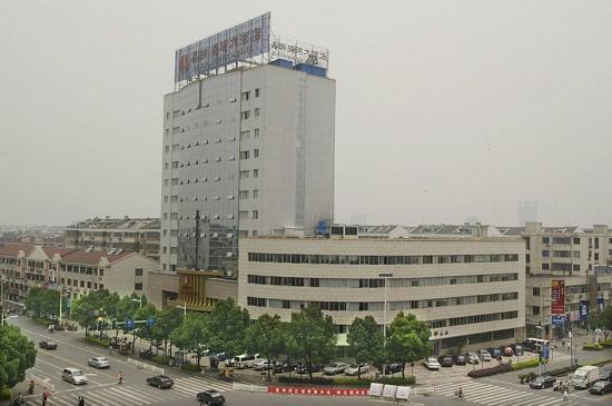 Xinzhou Haiwan Hotel (Shaoxing Keqiao)