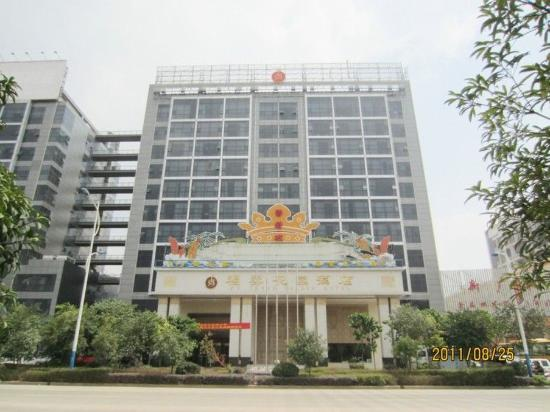 Fusheng Garden Hotel