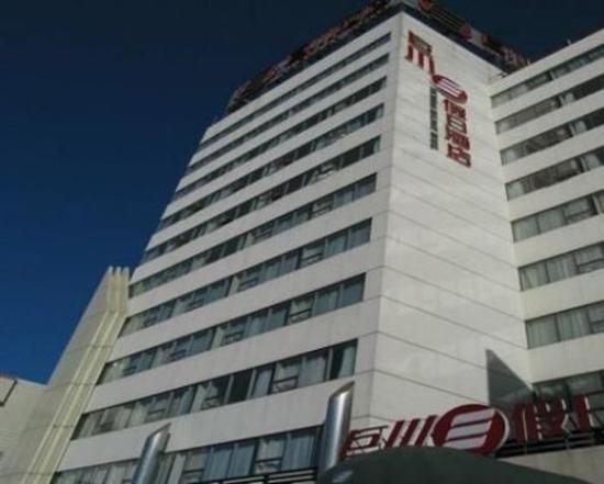 베스트 웨스턴 천진 줴츄앙 호텔 (BEST WESTERN Tianjin Juchuan Hotel, 톈진)  호텔 리뷰 & 가격 비교