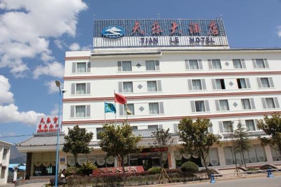 Lijiang Tianle Resort Hotel