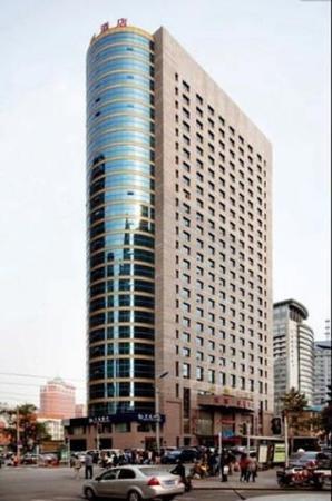Tiantong Hotel