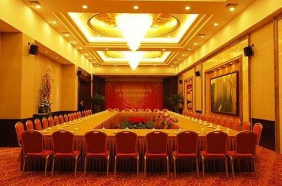 Liangde Hotel