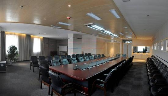 Dezhou, Chine : Meeting Room