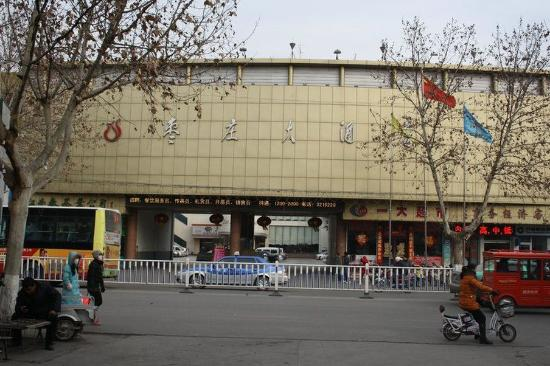 Photo of Zaozhuang Hotel