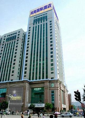 Si Hai International Hotel