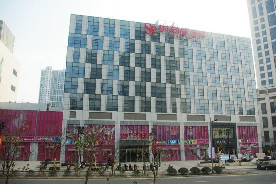 Jinjiang MetroPolo Hotel Runzhou Wanda Plaza: Exterior