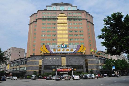 Jin Yan Fortune Grand Hotel: Exterior
