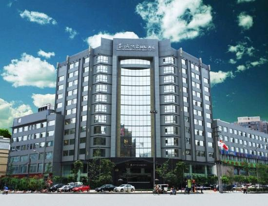 Rongcheng Yingxiang International Hotel