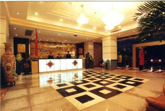 Photo of Tiantian Yugang Hotel Yantai