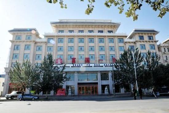 Fuguo Hotel