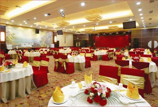 Vienna Hotel Beijing Shouti: Restaurant