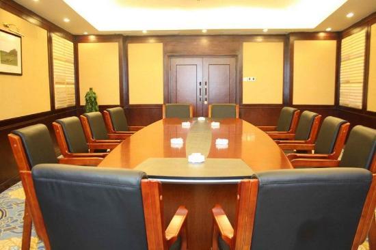Fu Lin Hotel: Meeting Room