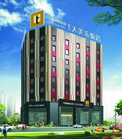 Photo of Tomolo Hotels Wuhan Wuzhan