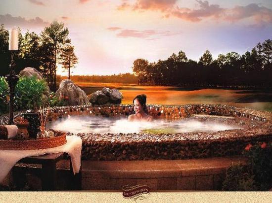 Taizhou Country Garden Phoenix Hotspring Hotel: Recreational Facilities