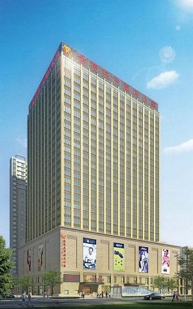 Jinmao Dongfang Hotel