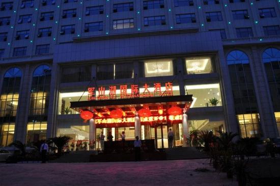 Jinxian County, Chine : Exterior
