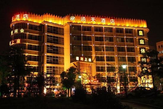 Guangzhou Hantian Hotel