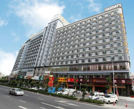 Shuyi Dongfang Hotel