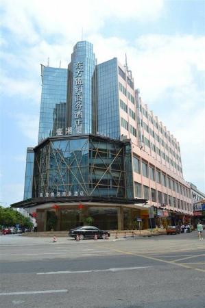 Dongfang Jinhe Business Hotel