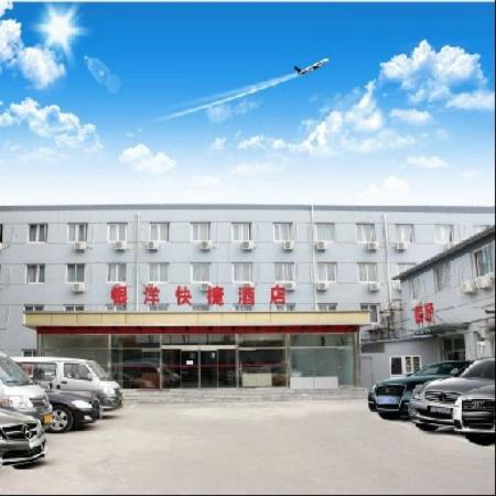 Yinyang Hotel Beijing Capital Airport New National Exhibition