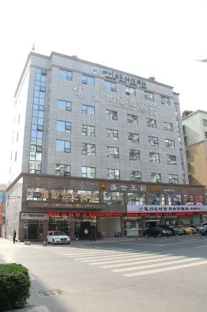 Boying Shiji Hotel
