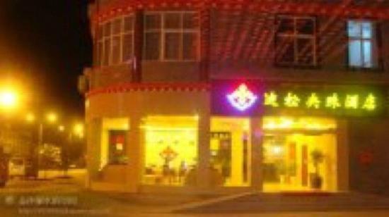 Disong Yangzhu Hotel