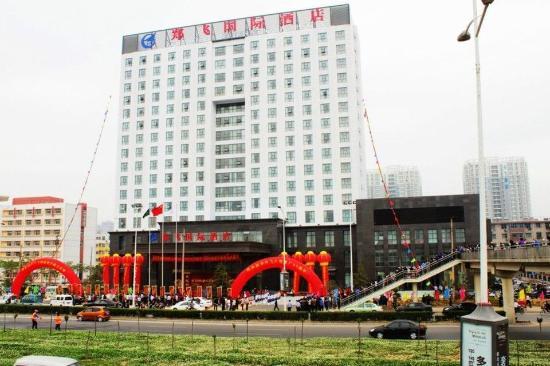 Zhengfei International Hotel