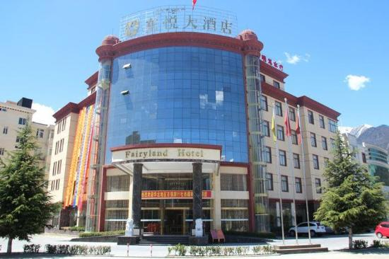 Dongyue Hotel: Exterior