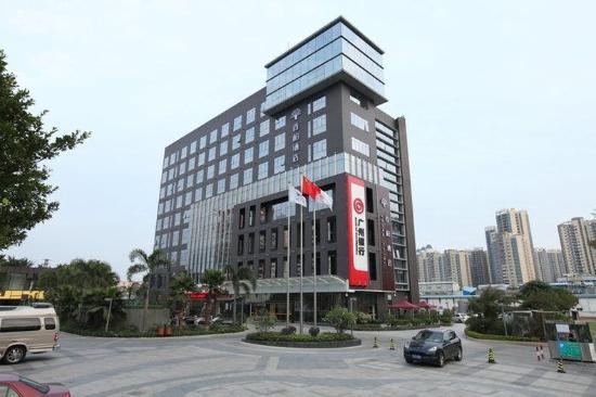 Xiangwan Hotel