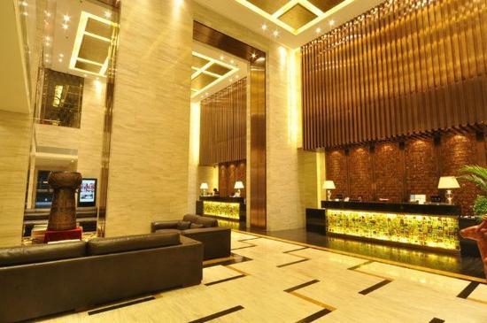 Qinzhou, Chiny: Lobby
