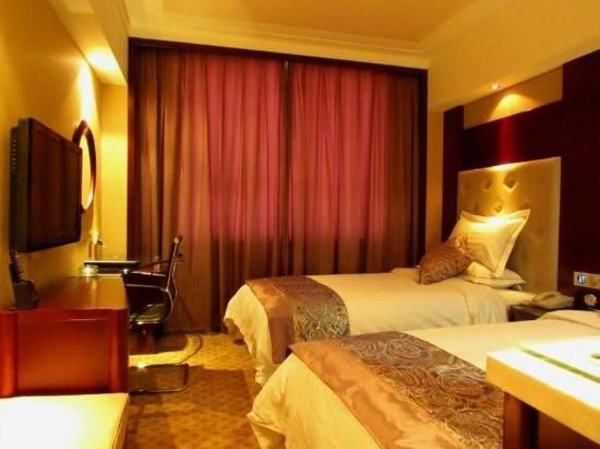 Ruida Business Hotel Lanzhou Yinbin: Other