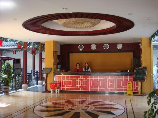 Chuxiong, China: Lobby