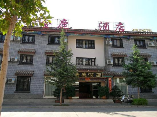 Chuxiong, Chine : Exterior