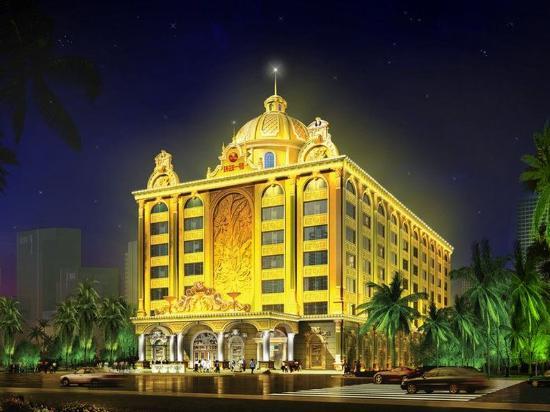 环球一号国际酒店
