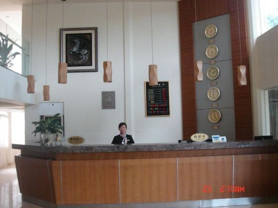 Bei Hu Hotel