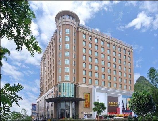 Vienna Hotel Dongguan Gaobu