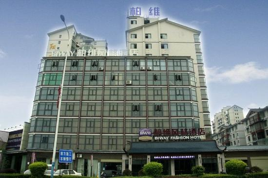 Biway Fashion Hotel Zhangjiajie Railway Station