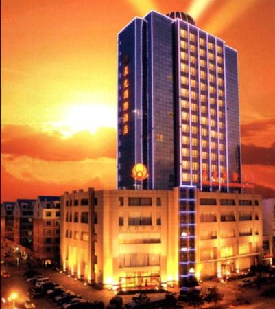 Photo of Chenguang International Hotel Datong