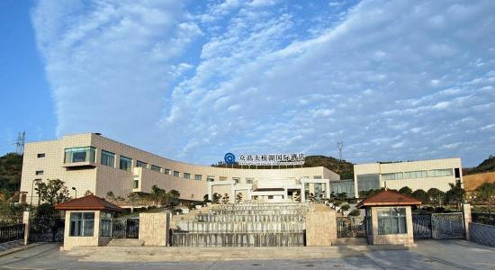 Zhongjing Taiji Lake Hotel