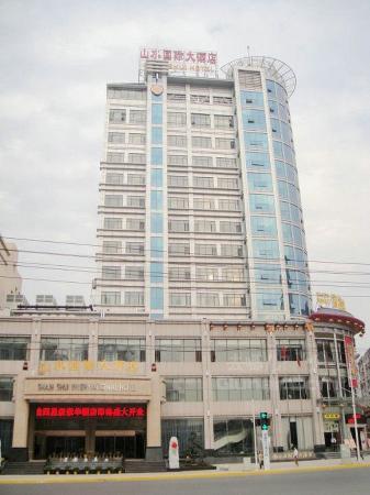 산슈이 국제 호텔