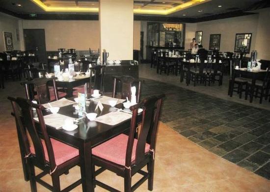 Kuitun, Kina: Restaurant