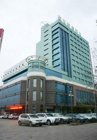 Kuitun, Китай: Exterior