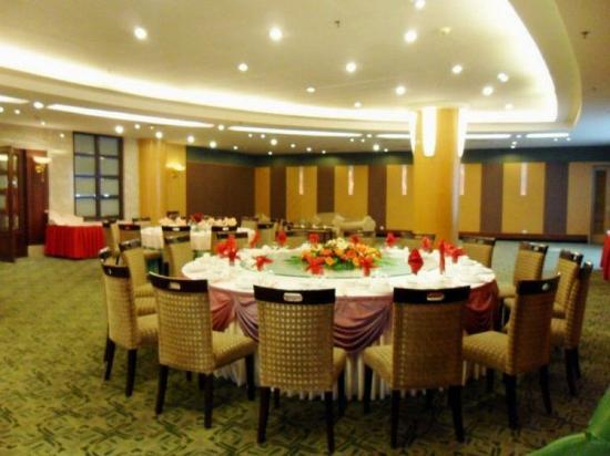 Yingde, Kina: Restaurant