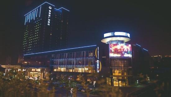 Photo of Landison Plaza Hotel Wuxi