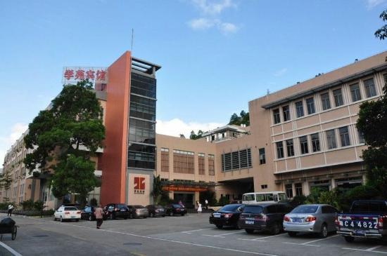 Zhuhai Xueyuan Hotel