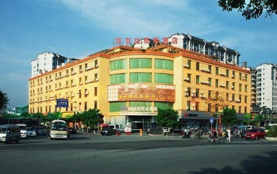 Huaerda Hotel Guangzhou Baiyun Airport
