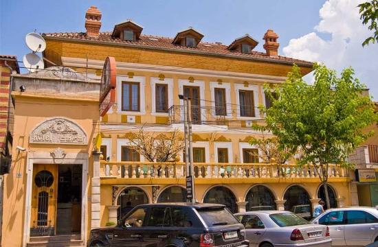 Photo of VIlla Tafaj Tirana