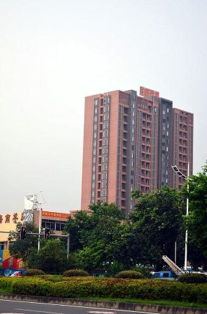 Boxiu Holiday Hotel