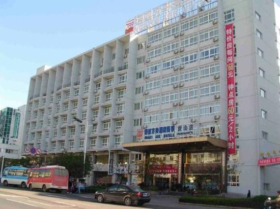 Photo of Noahsark Hotel Huangshan